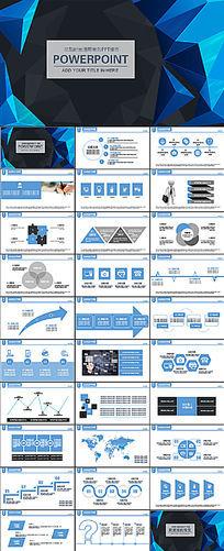 抽象蓝色商务PPT模板动态PPT设计