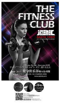 创意健身俱乐部海报设计