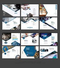 创意机械画册设计模板