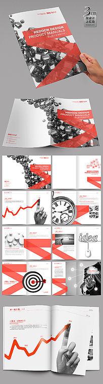 创意企业产品介绍画册模板