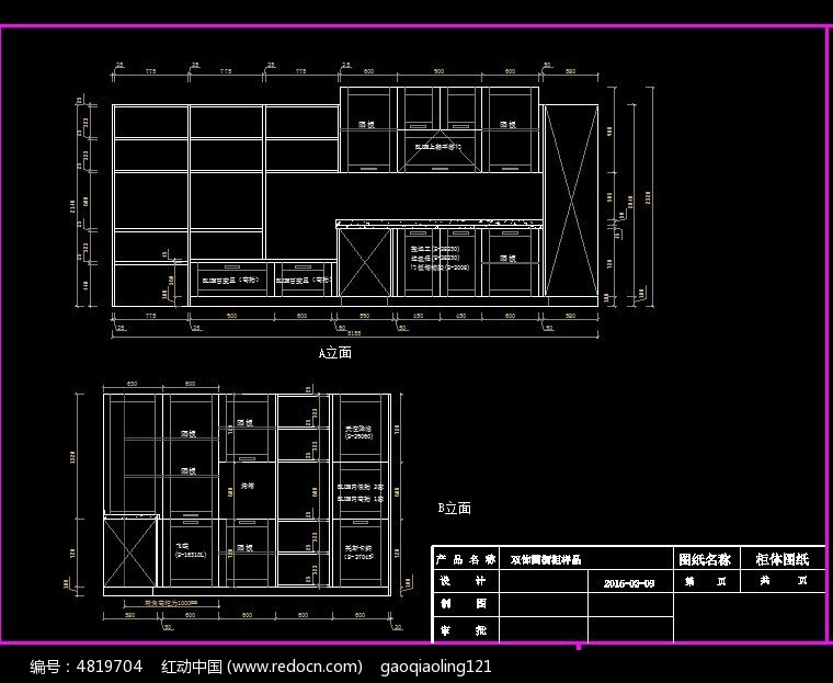 橱柜设计图 橱柜施工图 cad图纸 cad图块 cad格式