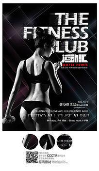 大气黑色健身俱乐部海报模板