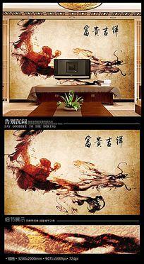 复古水墨龙纹中式电视背景墙