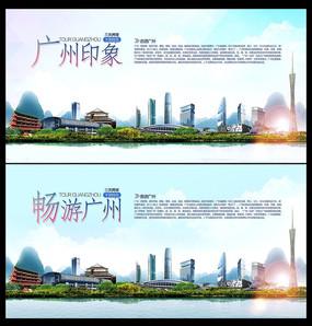 广告牌|户外广告 创建绿色广州宣传广告背景模板  下载收藏 广州旅游图片
