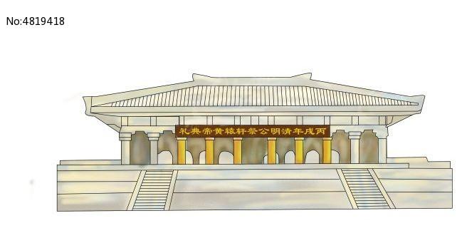 建筑 风景 插画 手绘 古建筑