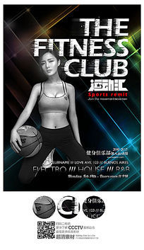 健身俱乐部宣传海报设计
