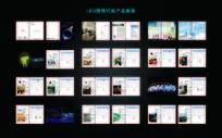 简约大气LED照明灯具企业产品画册