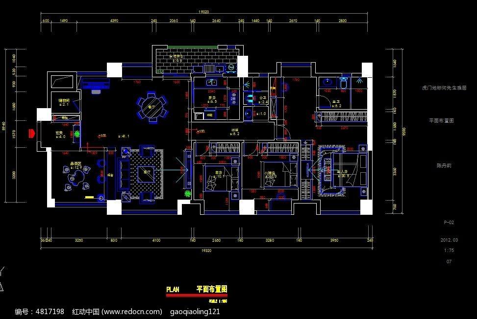 标签:家装尺寸平面布置图 平面布置图 施工图纸 CAD图纸 CAD格式-