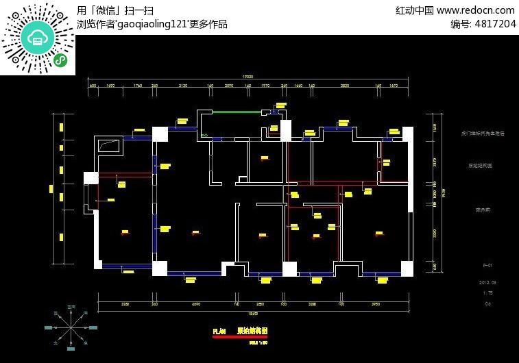 家装 设计原始 结构图 CAD图纸图片 素材