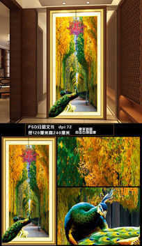 金黄色树林孔雀玄关过道背景墙