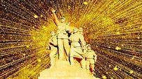 金色光线浮雕视频 mov