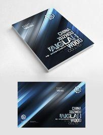 金属质感科技公司画册封面设计