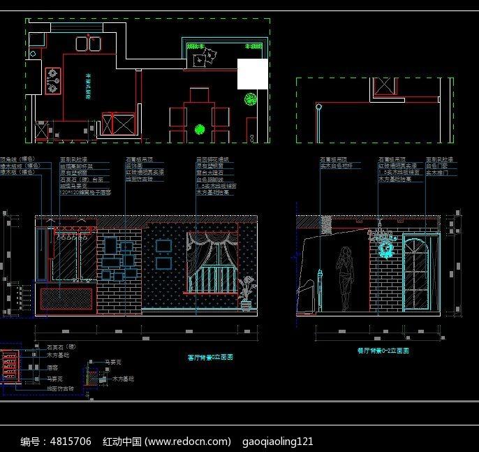 背景图纸立面CAD客厅_CAD图纸图片素材水槽不锈钢图纸图片