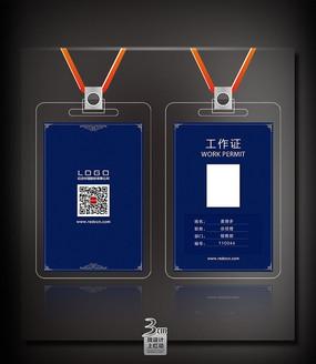 欧洲风蓝色工作证设计 PSD