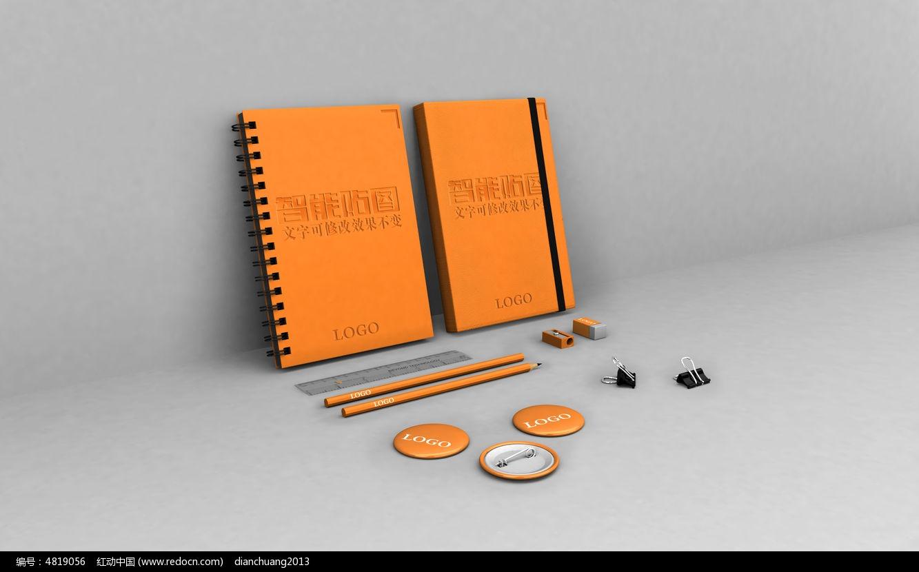 海报设计/宣传单/广告牌 vi设计|vi模板 企业办公用具实用vi效果图