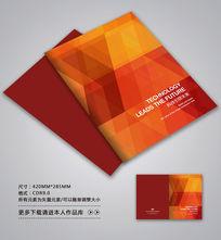 橘色售后服务手册封面设计
