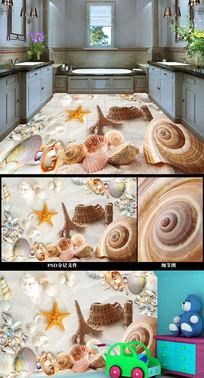 沙滩贝壳海星蜗牛浴室3d地板画