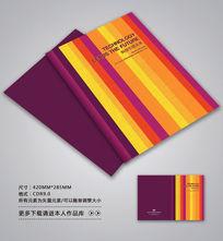 时尚彩色美容画册封面设计