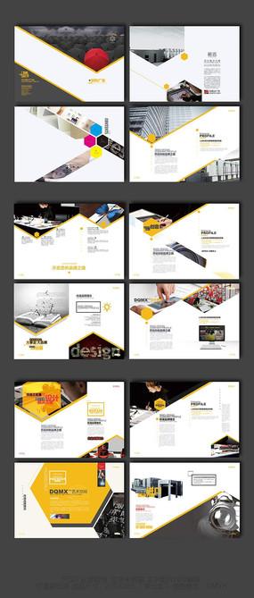 时尚创意广告画册设计