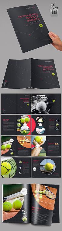 网球产品形象画册设计