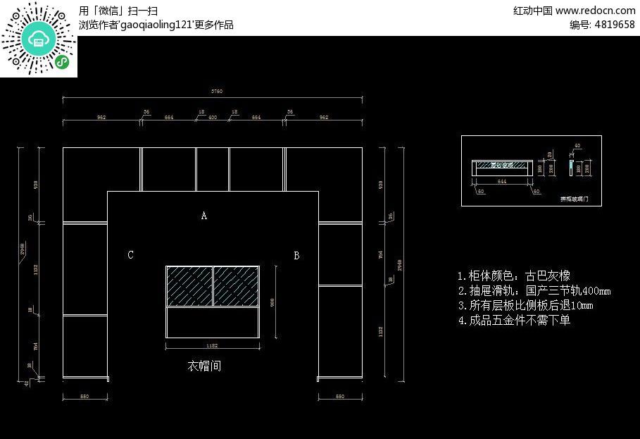 电路 电路图 电子 户型 户型图 平面图 原理图 909_603