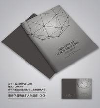 银色工业画册封面设计