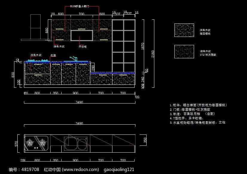 一字型橱柜设计尺寸图CAD素材下载 其他图纸设计图片
