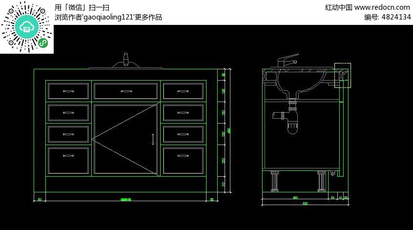 浴室柜设计图纸