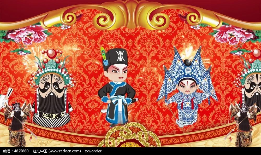 剧 舞台视频 花脸 曲艺 脸谱 中国风 变脸 古典风格舞台 演出背景 电视图片
