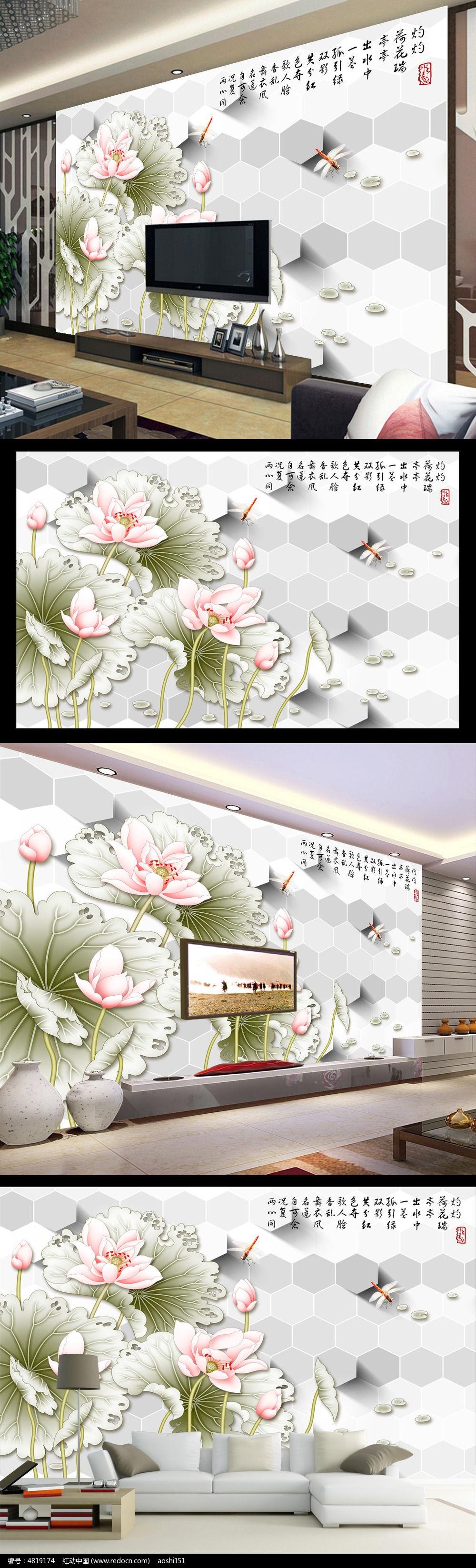 中式高清3d手绘荷花沙发背景墙