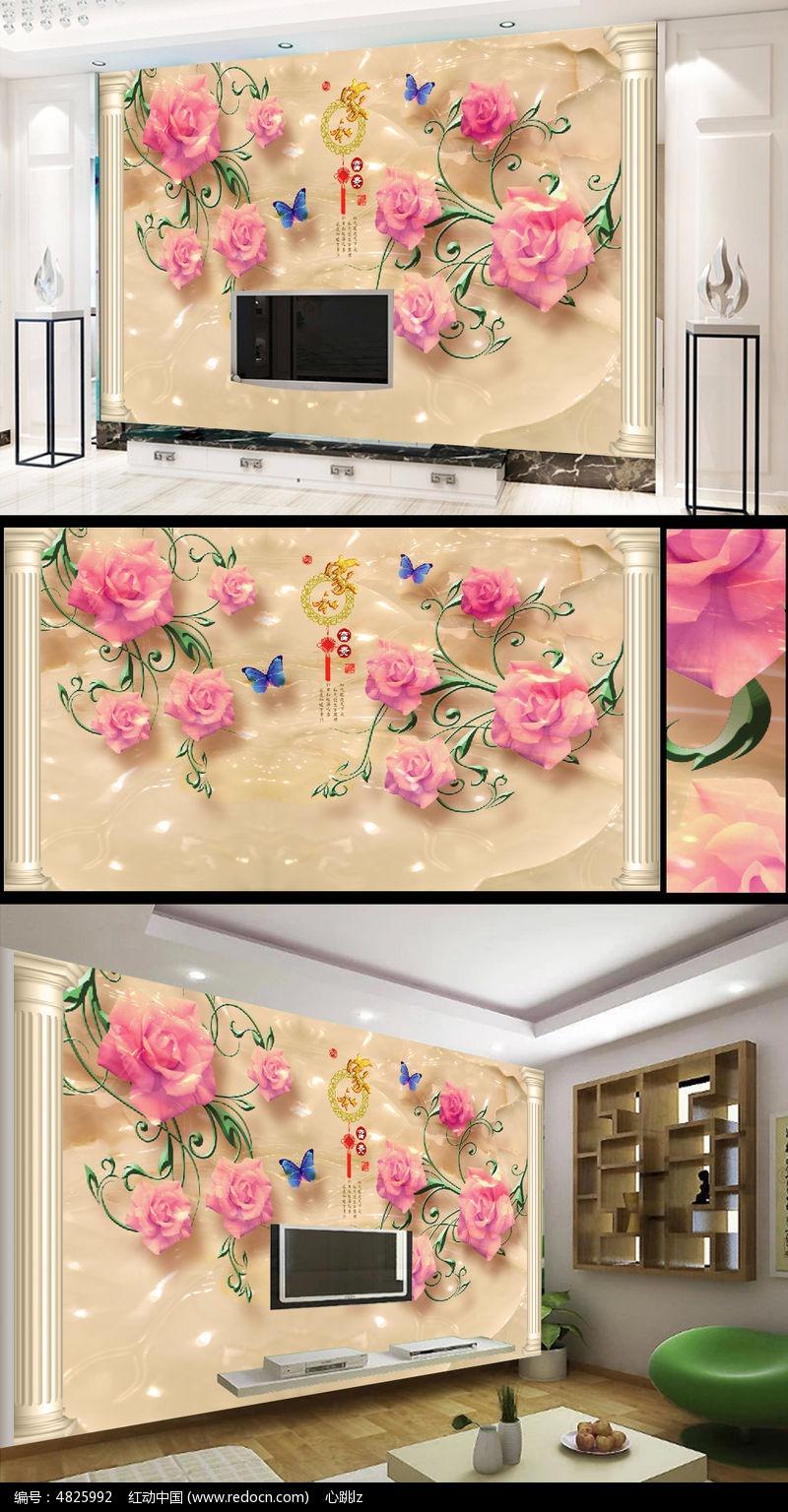 3d立体欧式玫瑰蝶恋花电视背景墙