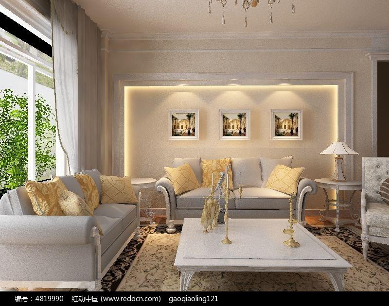 白色欧式客厅装修模型素材