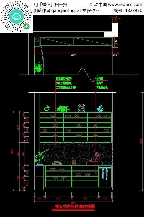 墅一楼 玄关 鞋柜内部 结构图 CAD图纸图片素