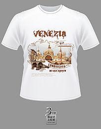 彩色创意威尼斯主题文化衫
