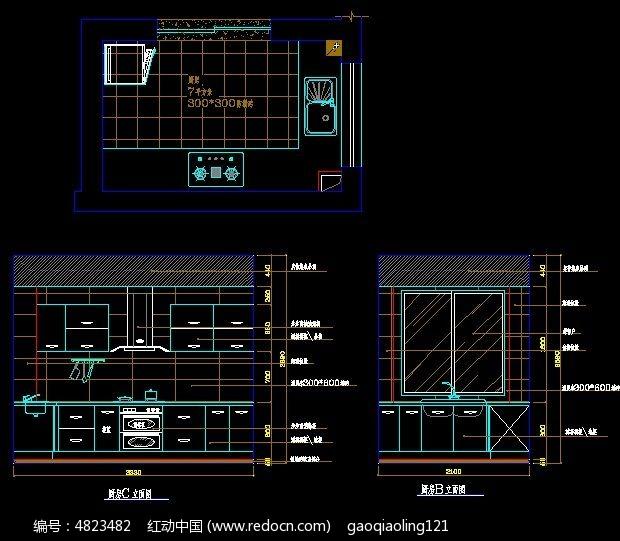 厨房装修设计立面图纸