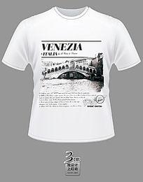 大气威尼斯主题文化衫