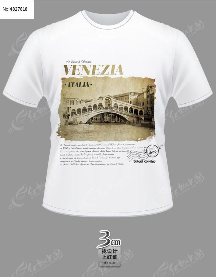 古典建筑风景文化衫图片