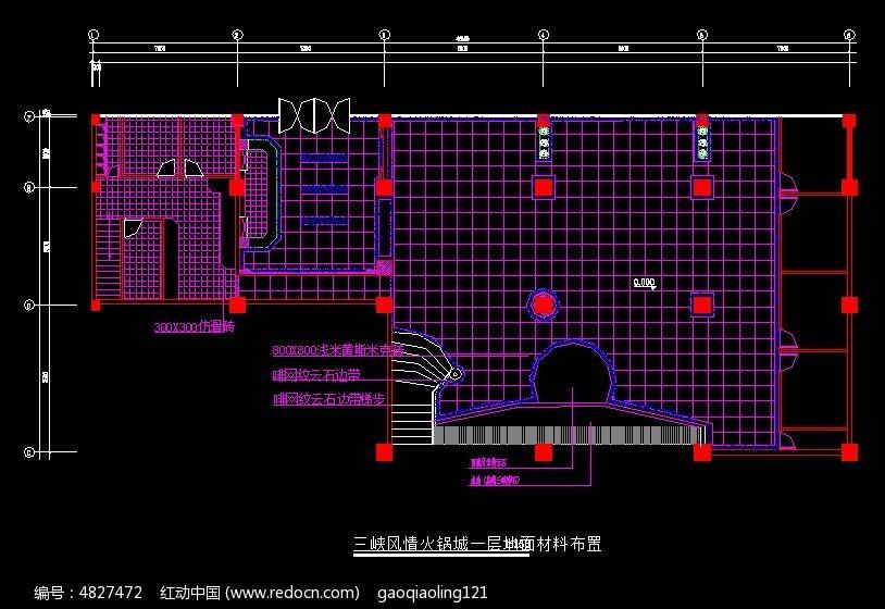 火锅店一层地面材料设计图纸 地面布置图 施工图纸 cad格式 cad图纸