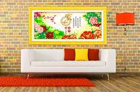 家和富贵时尚牡丹装饰画