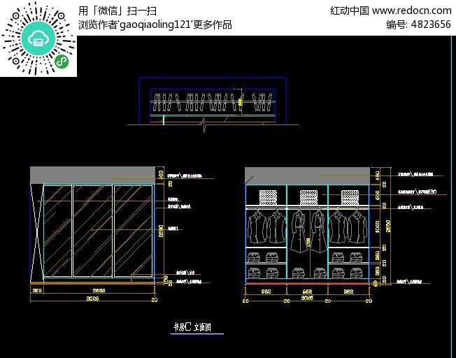 图纸家装C立面v图纸图纸_CAD书房图片素材7.5米米15+图纸图片