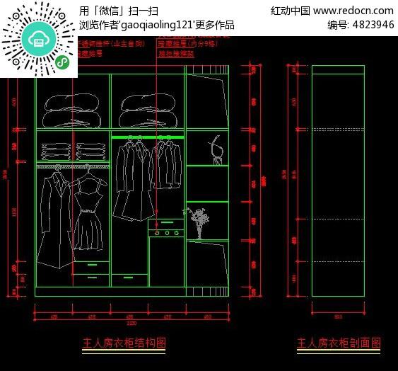 试题家装数控大赛图纸全国卧室施工图纸衣柜图片
