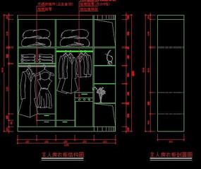 家装卧室衣柜施工图纸