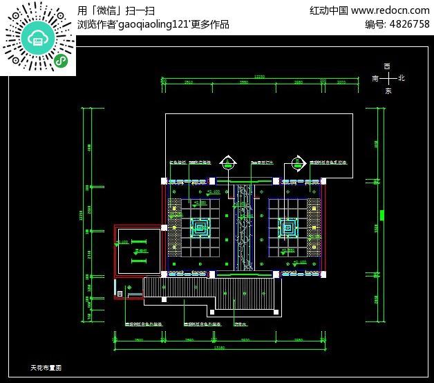 家装 小户型天花 设计图 CAD 图纸图片素材