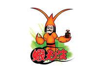 龙虾卡通设计LOGO AI