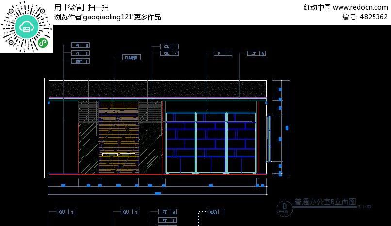普通办公室B立面施工图_CAD软件图片素材能打开bakl的图纸格式图纸图片