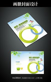 清新时尚环保画册封面设计