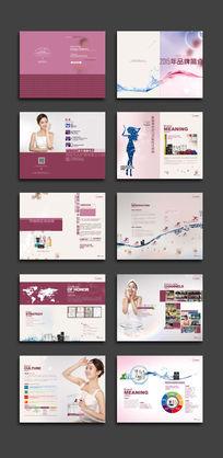 时尚大气化妆品画册模板