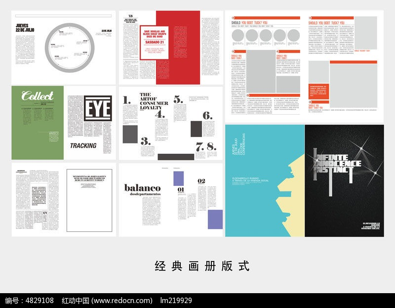 时尚文字杂志排版设计cdr素材下载_杂志设计图片图片