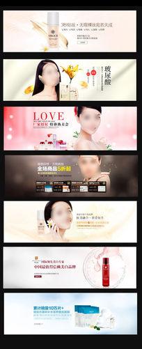 淘宝天猫全屏首页海报促销模板化妆品PSD
