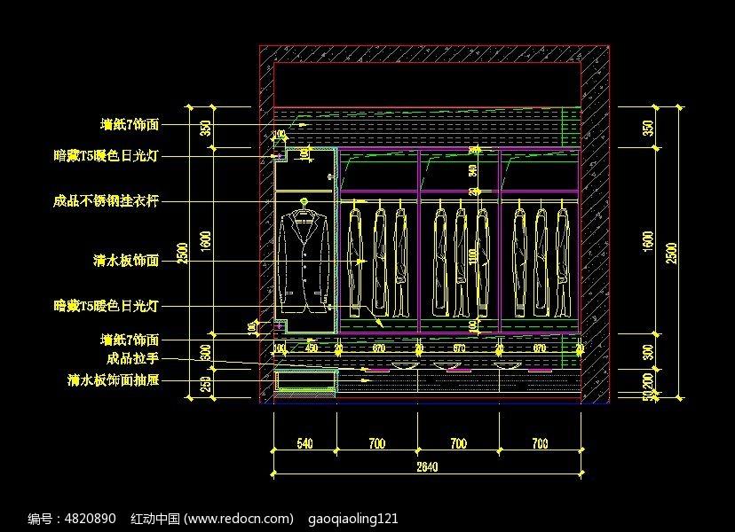 衣柜内部结构图 CAD 图纸图片素材